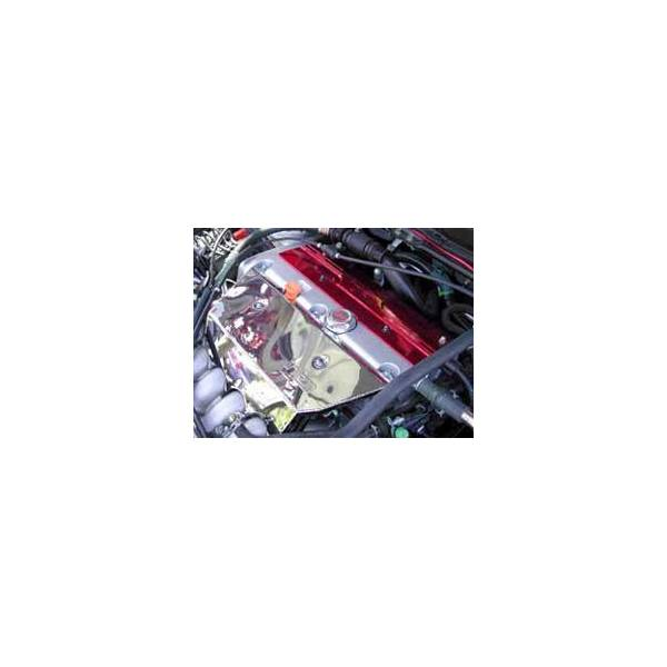 Couvre admission/collecteur Injen Honda Civic Type R 02+